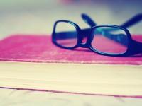 A szemüveg