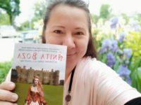 Az írás számomra létszükséglet – interjú Anita Bozával